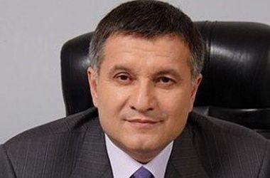 Аваков будет дежурить в Кабмине 9 мая