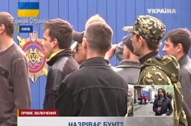 Как в Киеве пикетировали Лукьяновское СИЗО