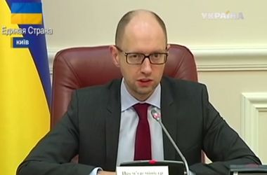 Яценюк назвал три цели агрессии Путина в Украине