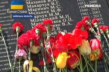 В Киевской области открыли аллею героев Чернобыля