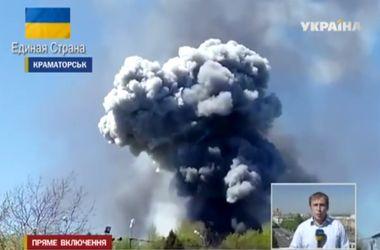 Взрыв вертолета в Краматорске: подробности