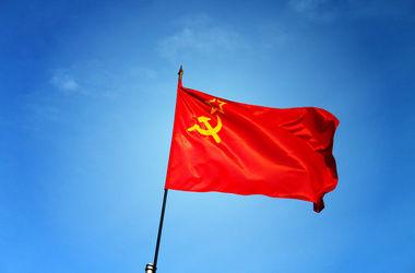 В Тернополе запретили использовать коммунистическую и нацистскую символику 8-9 мая