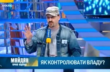 Поярков: Майдан должен быть в каждом городе и селе Украины