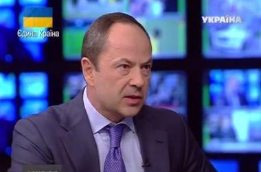 Тигипко хочет услышать юго-восток и консолидировать украинский народ