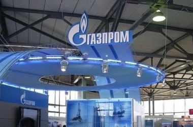 """""""Южный поток"""" строится по графику - Газпром"""