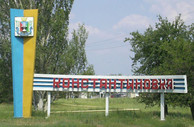 Здание горуправления милиции в Константиновке захватили неизвестные
