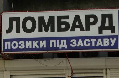 В Киеве двое неизвестных средь бела дня ограбили ломбард и ранили двоих охранников