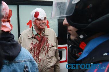Мирный митинг в Донецке закончился кровавой дракой
