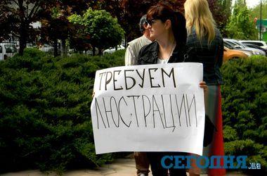 В Одессе требуют люстрации судей и публичного назначения новых