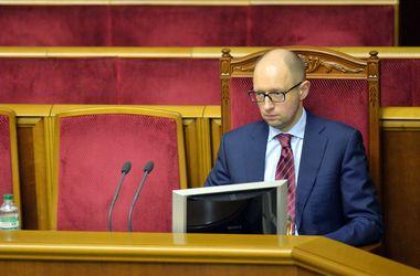 Битва за Конституцию: Яценюк VS Рада (обновлено)