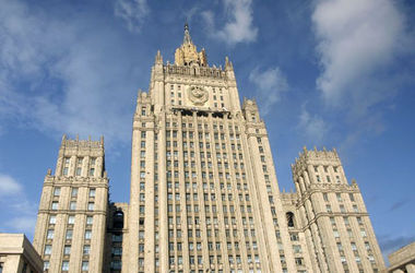МИД России о санкциях ЕС: Неужели не стыдно?