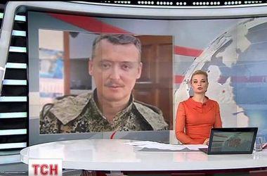 Главарь донецких сепаратистов живет в Москве без шика, с кучей родственников в квартире