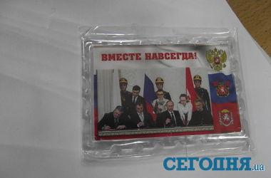 Крым в конце апреля: триколоры, магниты с Путиным и очереди в банках