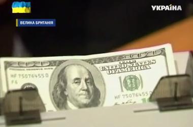 В Лондоне совещаются, как вернуть украденные деньги в Украину