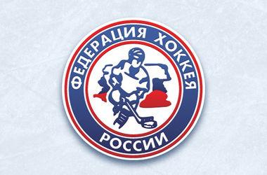 Федерацию хоккея Севастополя включили в состав Федерации хоккея России