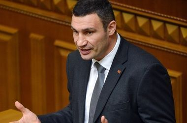 Виталий Кличко прибыл в Одессу