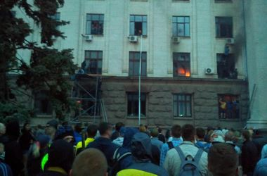 Число погибших в Одессе возросло до 46