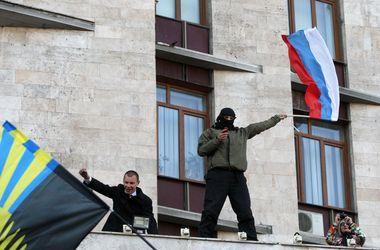 Пророссийские активисты захватили здание СБУ в Донецке