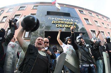 Цель сепаратистов – сорвать выборы президента – ГПУ