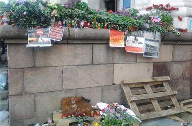 На Куликовом поле в Одессе почтили память погибших