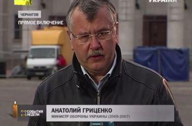 Гриценко: Главный диверсант – это Путин