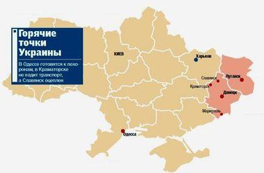 Последние новости Украины - Страница 2 95_main