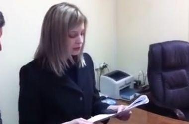 """Прокурор - """"няша"""" пригрозила ликвидировать Меджлис"""