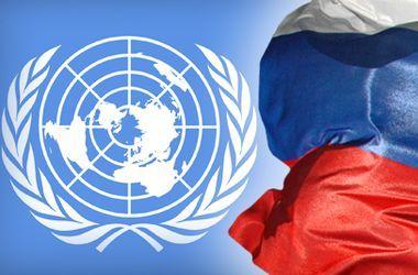 Россия попросит ООН перенести выборы в Украине