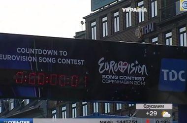Как в Копенгагене стартовало Евровидение: певцы из Азербайджана и Грузии поют на украинском