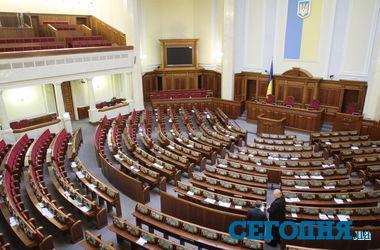 Завтра парламент соберется на закрытое заседание
