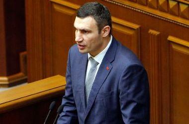 Кличко считает, что киевляне сами должны контролировать, как выполняется бюджет
