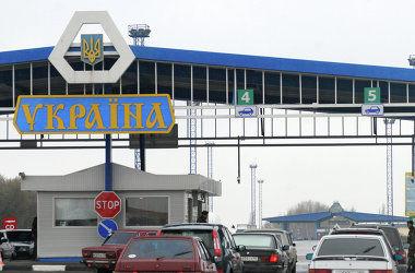 МИД: Украина не меняла правила въезда для россиян, но ввела дополнительные проверки