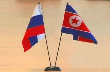 Россия простила КНДР около 10 млрд долларов долга