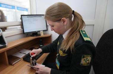 """Пограничники будут """"метить"""" тех, кому отказано во въезде в Украину"""