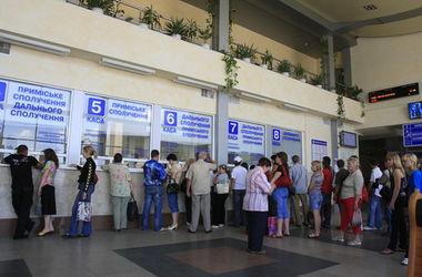 В Харькове отменили транспорт на Донбасс