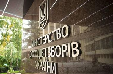 МВД начало уголовное производство по факту захвата помещений таможни в Донецкой области