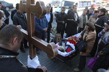 Как в Одессе прощались с активистом Майдана