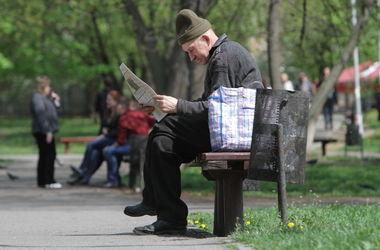 Жители Донецкой области могут остаться без зарплат, пособий и пенсий