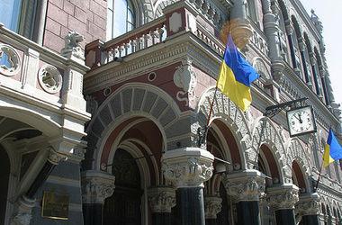 НБУ запретил банкам работать в Крыму до завершения оккупации