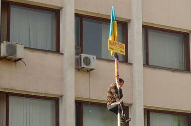 Мариупольский горсовет освободили и повесили украинский флаг
