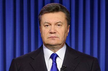 АП создает комиссию, которая вернет миллиарды, украденные Януковичем