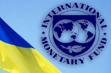 Власть объяснила, как Украина будет платить по кредиту МВФ