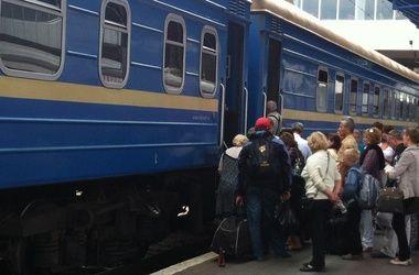 УЗ назначила дополнительный поезд Киев - Днепропетровск