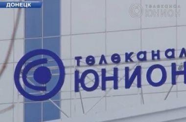 В Донецке сепаратисты захватили телеканал