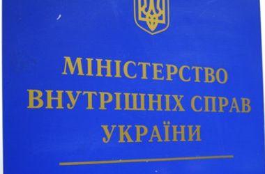 Террористы похитили начальника управления МВД Мариуполя Донецкой области
