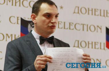 """ДНР озвучила результаты """"референдума"""" и собирается создавать армию"""