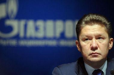 Завтра Россия выставит Украине счет – Миллер