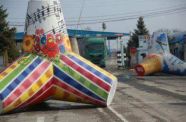В Донецкой области местные жители пикетировали пограничный пункт