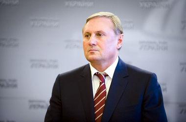 Сепаратисты просят Киев разобраться с Ефремовым - АП
