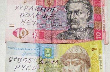 Одесские антимайдановцы устроили молчаливый протест и портят гривны